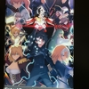 『Fate/Grand Order ‐終局特異点 冠位時間神殿ソロモン‐』観て来た
