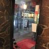 (続き) 純喫茶 ロンドン/新潟県燕市