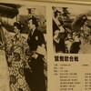 マキノ正博監督の映画『鴛鴦歌合戦』