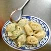 台湾人の水餃、わたしの水餃|わたしと旅とごはん|台湾でごはん