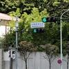 パワースポット巡り(780)水稲荷神社