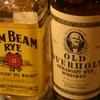 『ライ・ウイスキー』ライ麦が主原料の優しい味わい。お店にある2銘柄を紹介します。