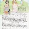 シネスイッチ銀座  映画感想絵日記 vol. 57『歓びのトスカーナ』Jul., 8, 2017
