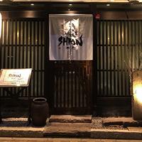 金沢市本町に漁師居酒屋「加能漁菜 SHION」がオープン!【NEW OPEN】