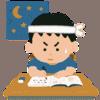 子供に勉強させたいなら親が勉強してる姿を見せるべき