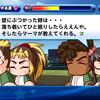 【選手作成】サクスペ「アスレテース高校 野手作成① とりあえず慣れろ」