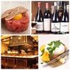 【オススメ5店】梅田(大阪)にあるワインバーが人気のお店