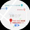 その89:住居跡【東京都新宿区】