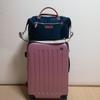 スーツケースを持たないミニマリスト夫婦が新婚旅行でレンタルスーツケースを使ってみた!ミニマリストはスーツケースを買うべきか!?