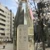 日本酒レポート:花見