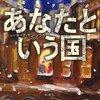 【新刊案内】出る本、出た本、気になる新刊!  (2016.2/2週)