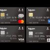【クレジットカード】楽天ブラックカードの特徴、特典、メリットを徹底解説