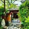 京都ぶらり 人気の嵯峨野エリア 落柿舎