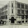 ◆岐阜商工会議所:「商工会議所は何をする組織?」に回答。使わないと損!?◆
