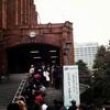「ファンタシースターシリーズ25周年記念コンサート シンパシー2013」に行ってきたよ!