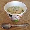 コンビニで見つけたからだに優しい『韓飯 レンジdeクッパ 牛骨コムタン』の実食レビュー。【即席スープごはん】