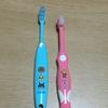 子供の歯磨きが楽になる! おすすめの歯ブラシとは
