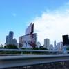 現地レポート18: タイの街中の広告!
