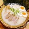 【無尽蔵】 独特の麺がウマい人気ラーメンチェーン店!
