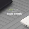 HTC Desire 650が発表となる