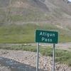 己の身の程 Atigun Pass 2006年8月8日