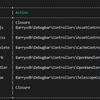 Laravel:artisan route:list コマンド実行時の「_debugbar..」の情報をカットする