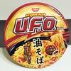 カップ麺の中では酢が効いてる!UFO油そば