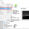 【VirtualBox】VirtualBoxを再インストールする(インポートエクスポート手順付き)