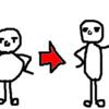 【ダイエット】運動したくない人へおすすめの方法~3キロくらい痩せたい人用