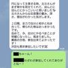 ガッコウCAMPアフター②(ガッコウ+)
