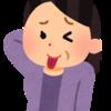 229 島根県知事、一世一代の晴れ舞台ってヤツです。
