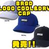 【バスブリゲード】BRGDロゴワッペンが配置された「BRGD LOGO COOL&DRY CAP」発売!