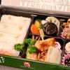 姫路駅の「味づくし弁当」|兵庫の美味しいが詰まった駅弁[駅弁]