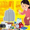 地震等の災害が起きたときネット通販で大量に売れる防災グッズ!楽天の防災商品のオススメを紹介!