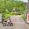 黒又川第二ダム(新潟県魚沼)