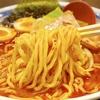 ラーメン:【旅グルメ神奈川】新横浜にある味噌ラーメンの美味しいお店|つけ麺 鐵匠