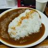 大久保【牛すじカレー 小さなカレー家】牛すじカレーライス 大盛 ¥600