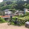 笹谷峠を電動アシスト自転車で登ってみました(動画)