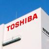 東芝「つなぎ資金」として計約1兆円の「融資枠」を新たに設定することへの協力を求める。