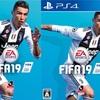 【比較】スイッチ版FIFA19が神ゲーすぎる!PS4版との違いは?ジャーニーの有無などの搭載モードまで解説
