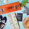【4トラベル】初めての旅行記投稿キャンペーン参加で貰えるのは50円!何だか無性にモヤモヤしたことについて