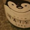 『寒紅梅 NATSU SAKE』ペンギンラベルが目を引く夏酒。暑い日に飲みたい、が…。