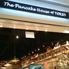 うまうまパンケーキ、The pancake house of TOKIO
