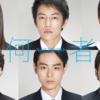 【邦画ログ】「何者」朝井リョウ/大根役者でいいとして