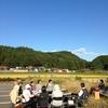 秋晴れの小野町集会