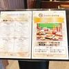 軽井沢【モーニング・ホテル】東急ハーヴェストクラブ『軽井沢&VIALA』の「asama dining」で朝食ブッフェ2,376円 をいただきました!景色も最高!お値段以上の素晴らしい朝食でした!