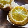 レモンとアーモンドキャラメルのクリームチーズマフィン。