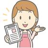 【妊娠初期の疑問】母子手帳のもらい方などのまとめ【いつ?どこで?】