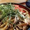 岡山県新見市で「ピオニーポーク丼」を食べてきました!
