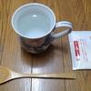 再び、寒の戻りに、、しょうが湯を飲んでいます。